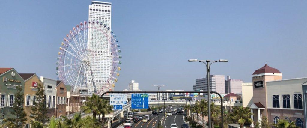 大阪南エリアの特徴