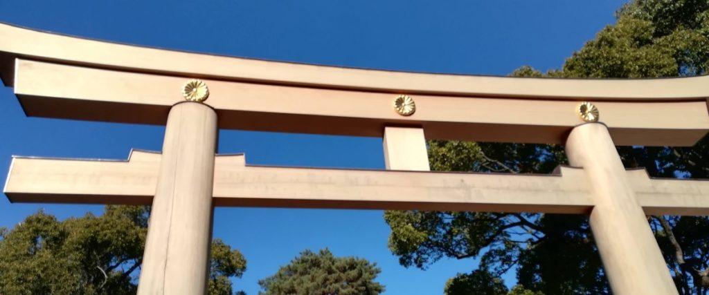 渋谷区代々木の明治神宮の鳥居